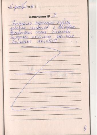 Липецк_6